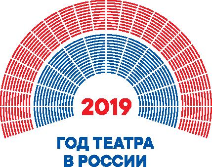Ростовский молодежный театр гамлет купить билеты афиша театр кукол пермь ноябрь